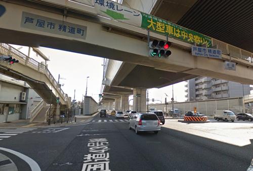 芦屋・精道町の交差点